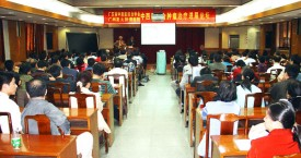 Guangzhou: Doctors Audience