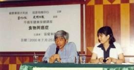 Public Talk, KL