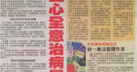 Local Chinese Daily Paper